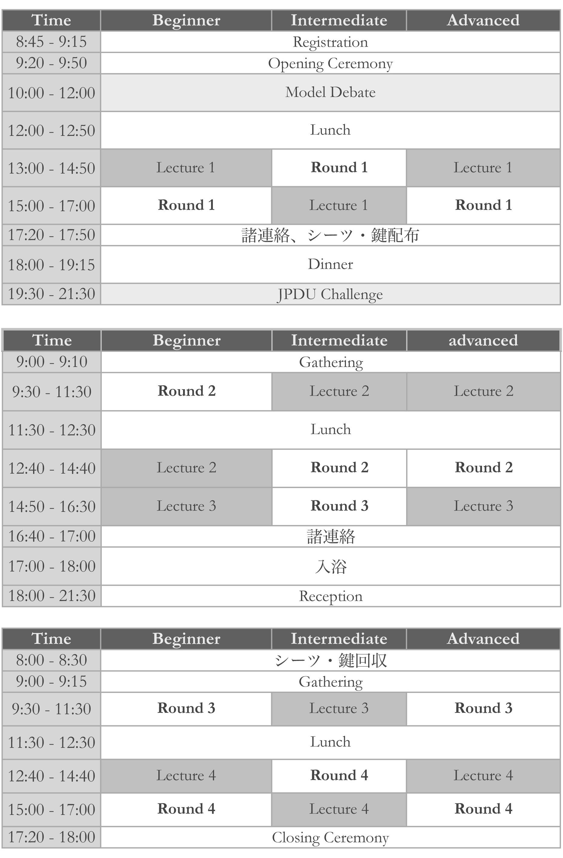 spring seminar 2012 schedule